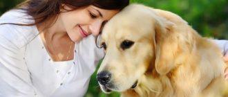 Хозяйка обнимает свою собаку