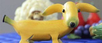 Поделка из банана