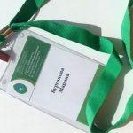 """2017 г. Участие в XIII Международной научно-практической конференции """"Балтийский форум ветеринарной медицины и продовольственной безопасности 2017"""""""